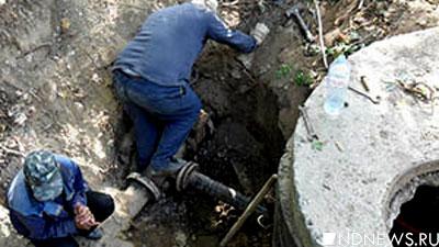 Покупателей Биллы в Люберцах замучил запах канализации