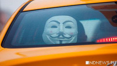 Таксист-мошенник вернул чилийскому корреспонденту 50 тысяч руб.