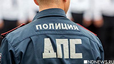 Милиция начала проверку после ДТП сполицейской машиной в столице России