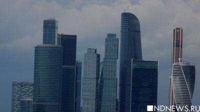 На московскую высотку забрался человек-паук: теперь ему грозит штраф