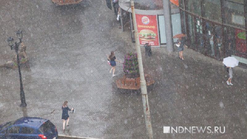 ВСвердловской области объявлено штормовое предупреждение