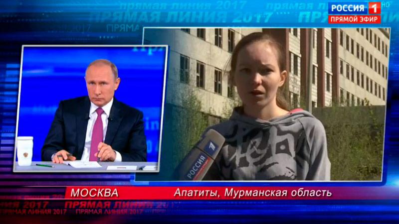 Девушку изАпатитов, говорившую сПутиным, доставит в столицу Российской Федерации спецборт МЧС