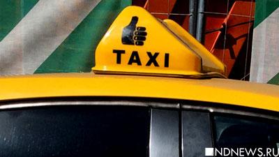 В 2018 году все московские такси пожелтеют