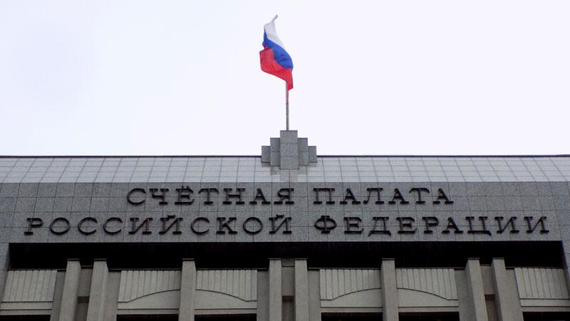 Тяжкое наследство Улюкаева: Счетная палата выявила нарушения вРосимуществе