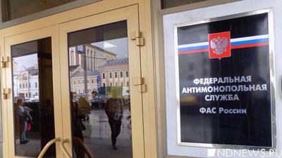 ФАС: Через 14 дней в России не будет роуминга