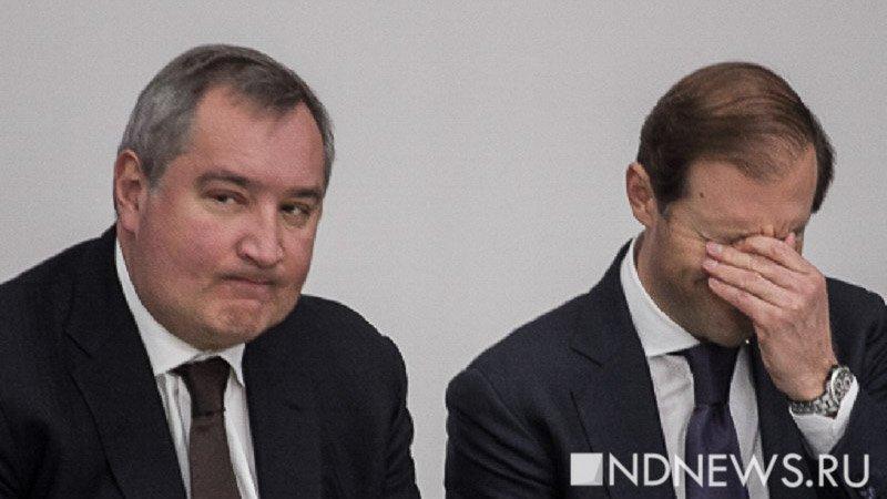 Дмитрий Рогозин проведёт наУВЗ вНижнем Тагиле закрытое совещание