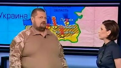 Суд украинской столицы отменил запрет наторговлю между государством Украина иКрымом— Депутат Рады