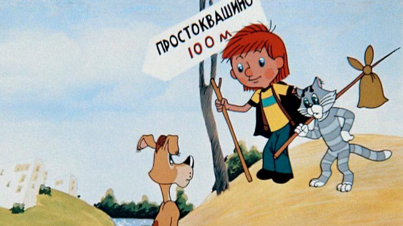 «Союзмультфильм» снимет продление «Простоквашина»