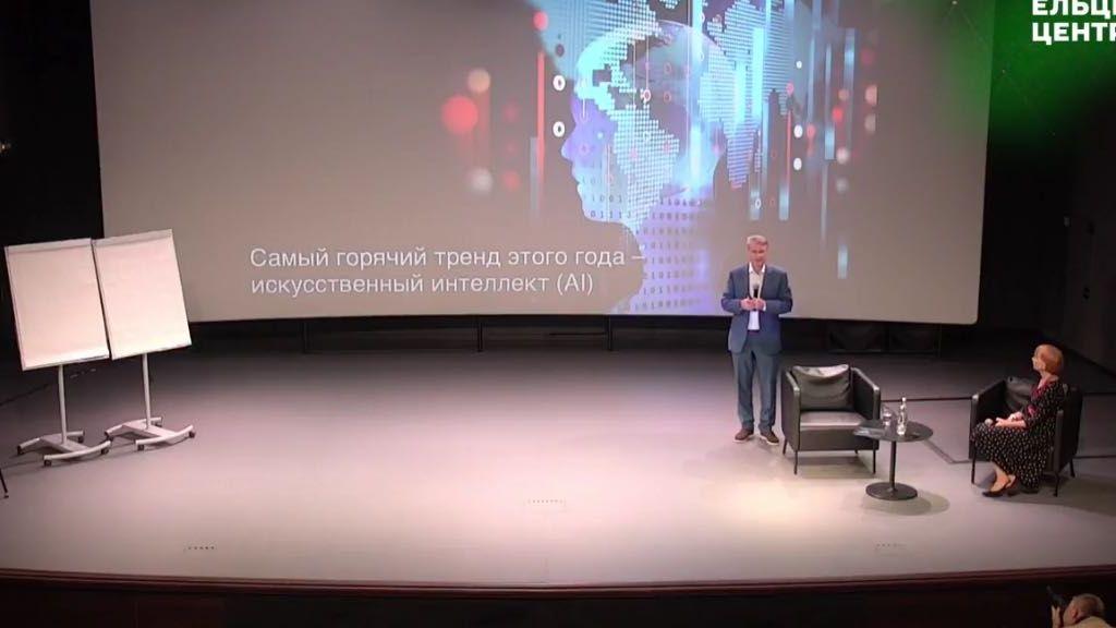 Греф сказал, почему в РФ нестоит пользоваться криптовалютой