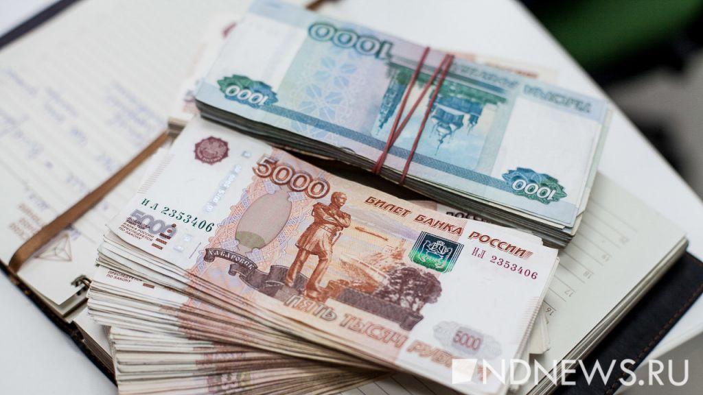 Руководитель нижневартовской компании задолжал работникам игосударству 23 млн руб.
