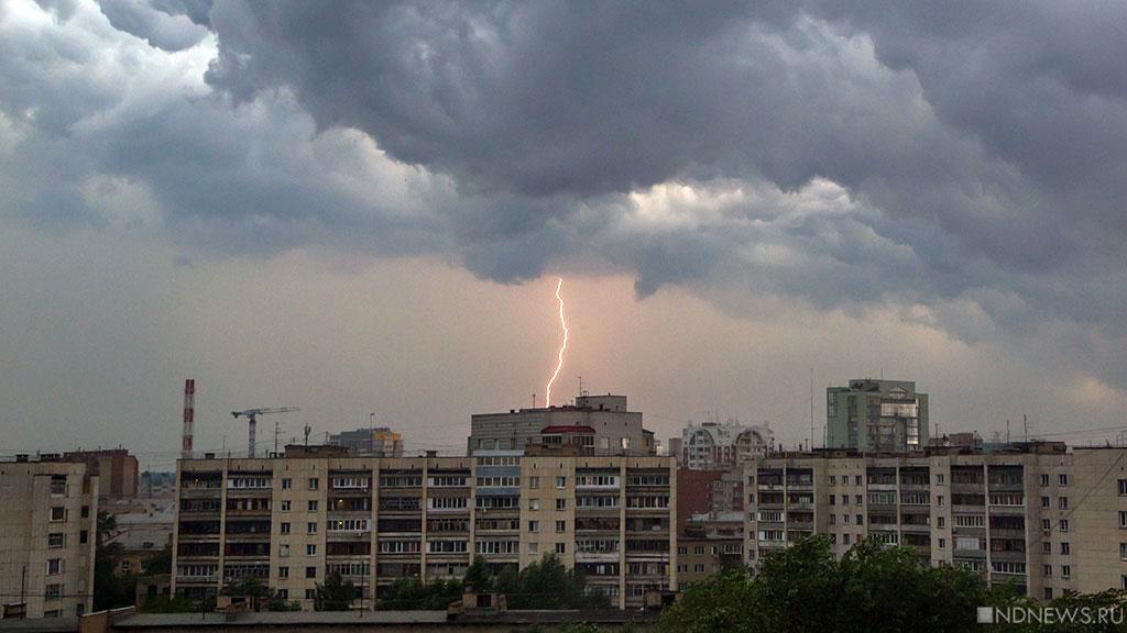 В столице иПодмосковье восстановлено нарушенное непогодой электроснабжение
