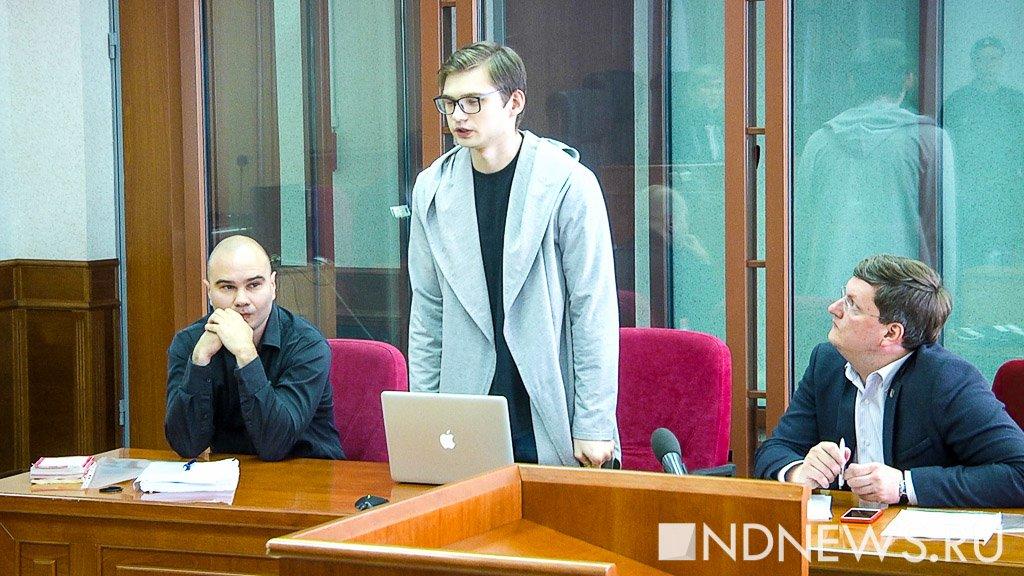 Непрерывная история. Облсуд рассмотрит апелляцию на вердикт Руслану Соколовскому на текущей неделе
