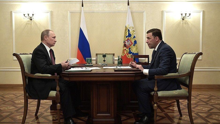 Шаг вперед и два назад: политические итоги Свердловской области-2017 (ФОТО, ВИДЕО)