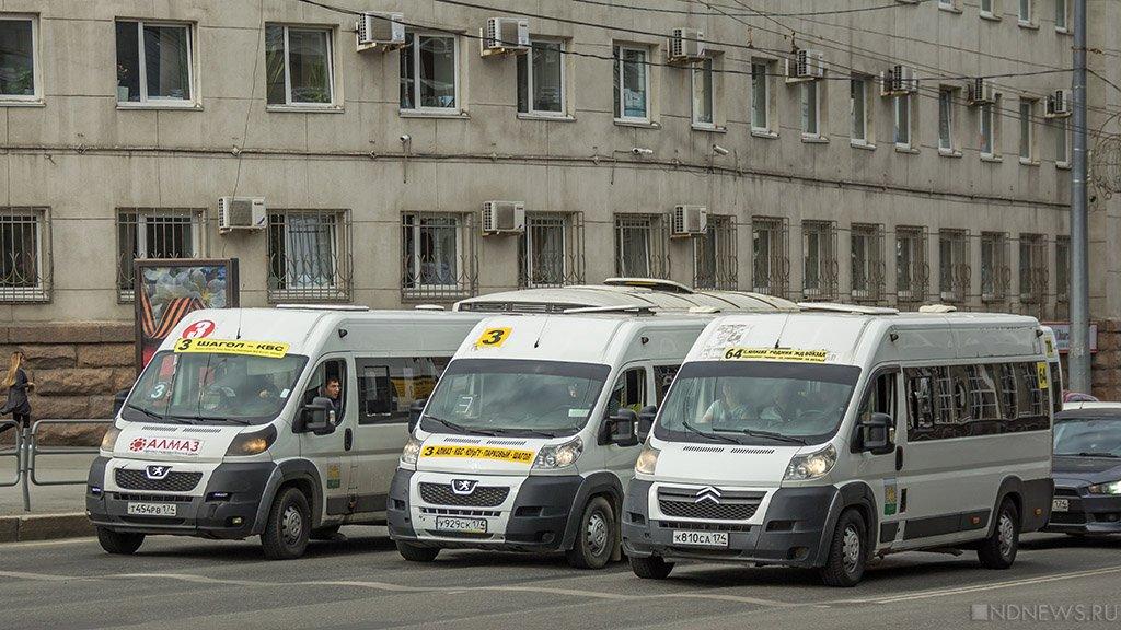 «Маршрутка» неразъехалась сБМВ насеверо-западе Челябинска