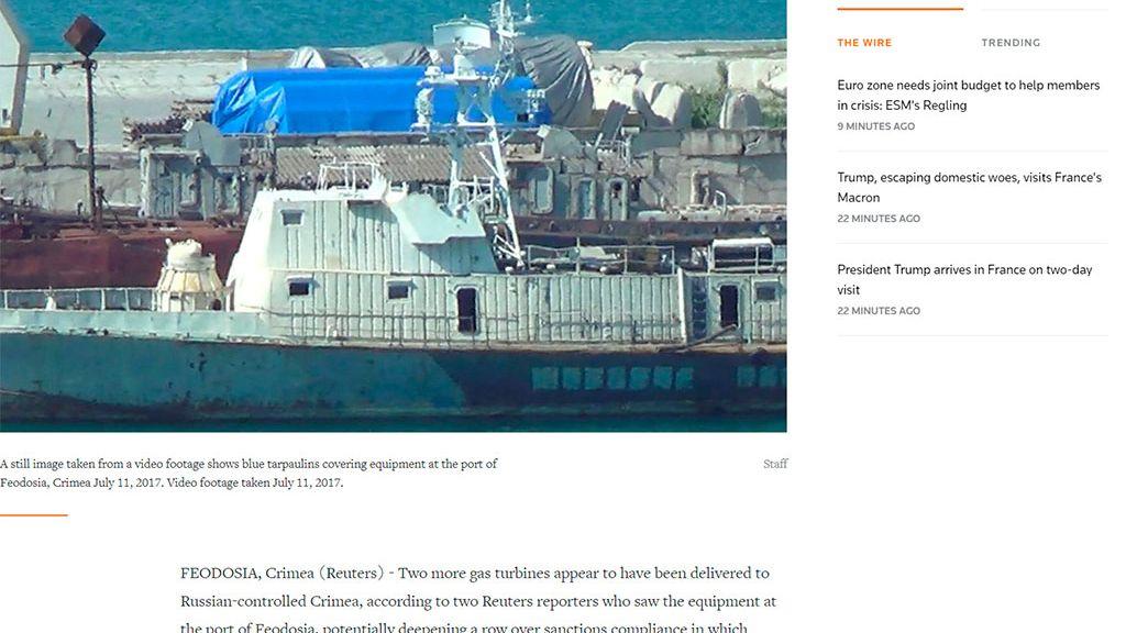 МИД Германии неуверен, нарушеныли санкции— Крымские турбины