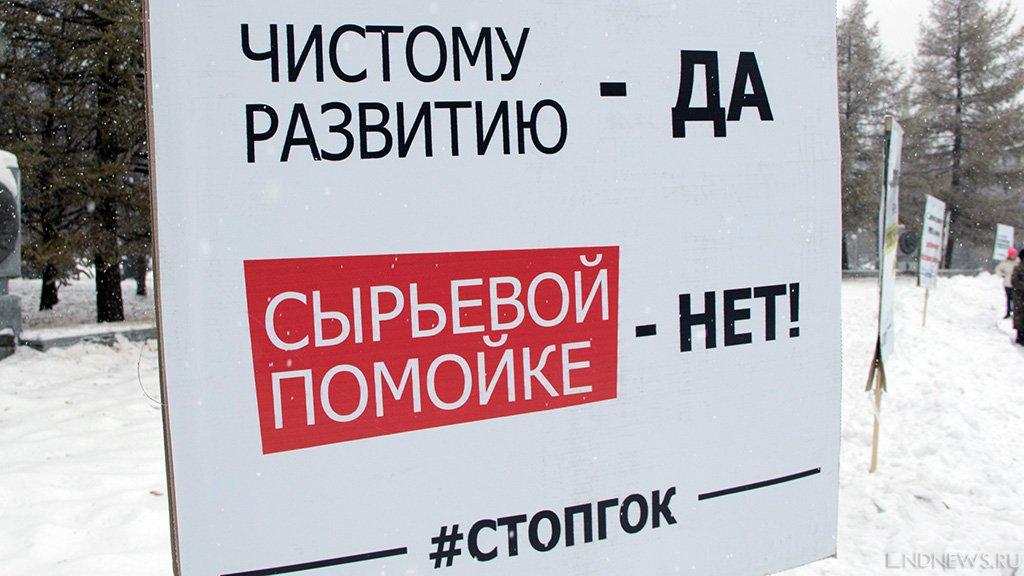 РМК приступила кразработке Томинского месторождения меди
