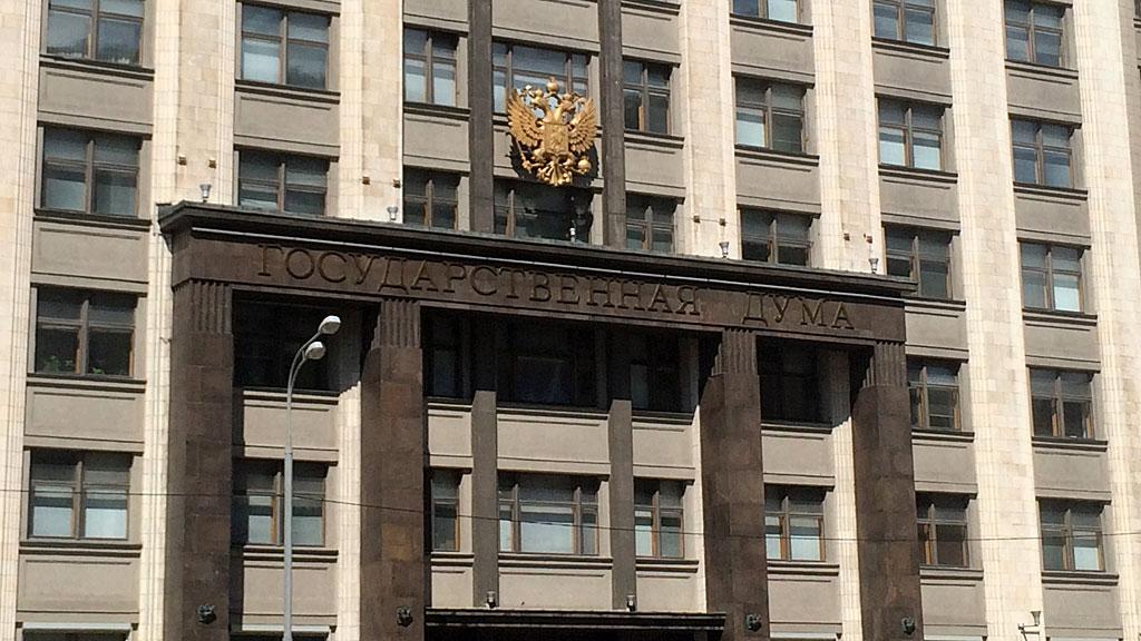 Будет война, а не мир: Госдума призвала ООН и западных «друзей Киева» осудить закон о реинтеграции Донбасса