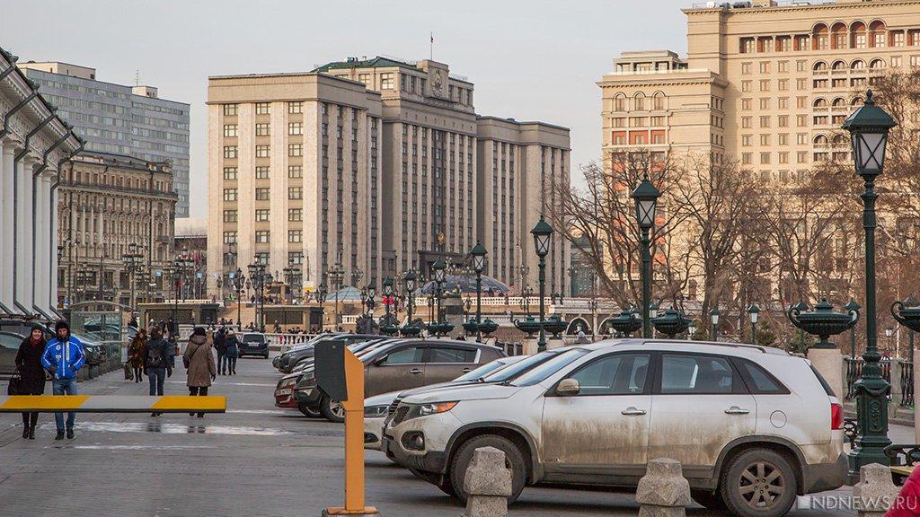 Государственная дума приняла законодательный проект осписании украинских кредитов вКрыму вовтором чтении