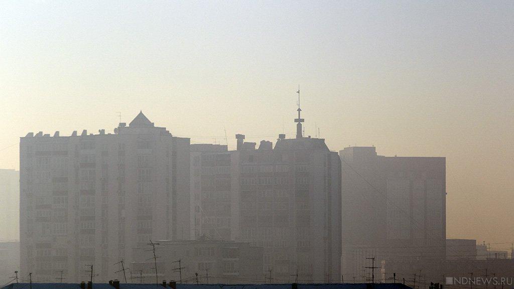 Город вдымке. ВМагнитке объявили режим НМУ