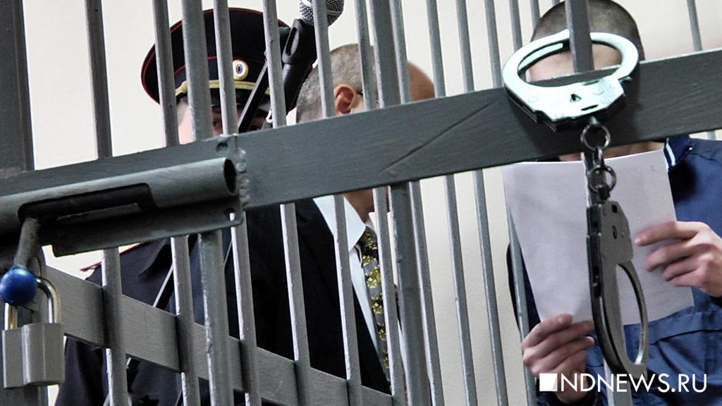 НаУрале осудили мужчину, убившего трехмесячную дочь за шумный плач