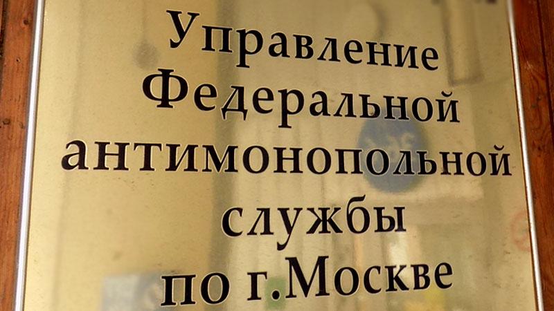 ФАС подозревает издательство «Эксмо» вплагиате оформления книжек