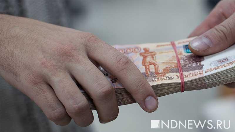 Богатые недоплачивают вказну 500 млрд руб. — руководитель Общественной палаты