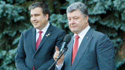 Минюст зарегистрировал смену наименования партии Саакашвили