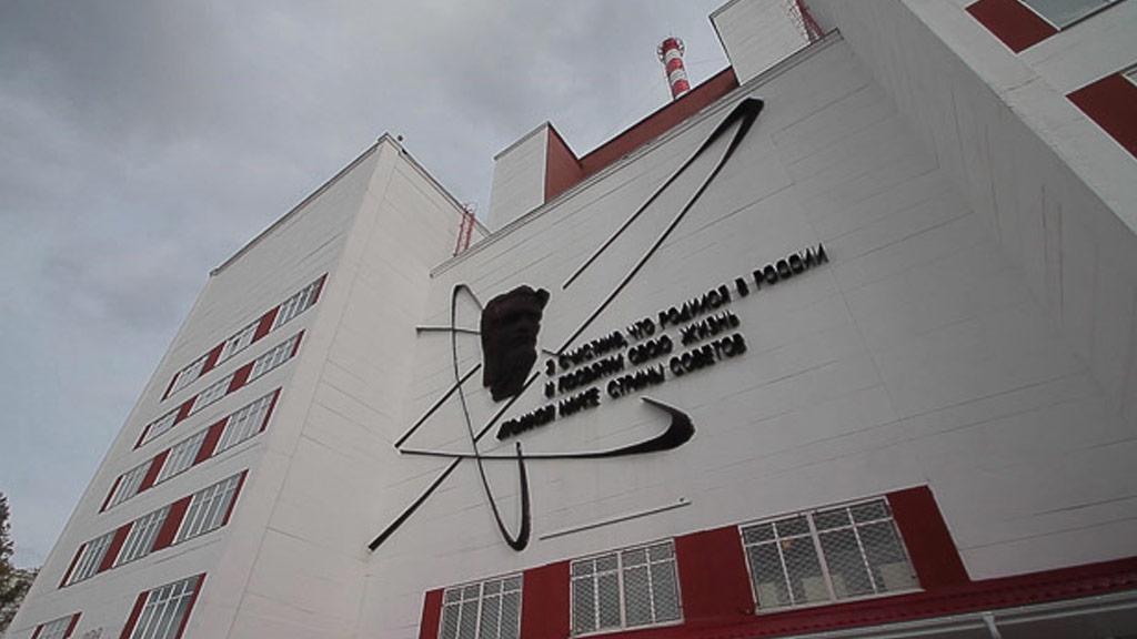 Энергоблок №2 Запорожской АЭС отключен отсети