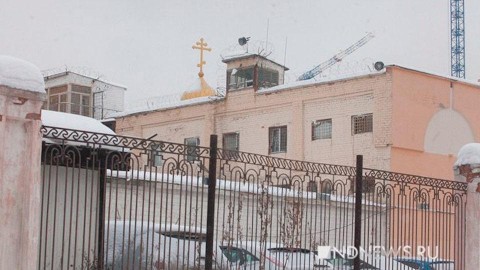 ФСИН поведала, сколько иностранцев в русских тюрьмах