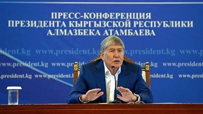 «РусГидро» ответило президенту Киргизии на«гавканье»