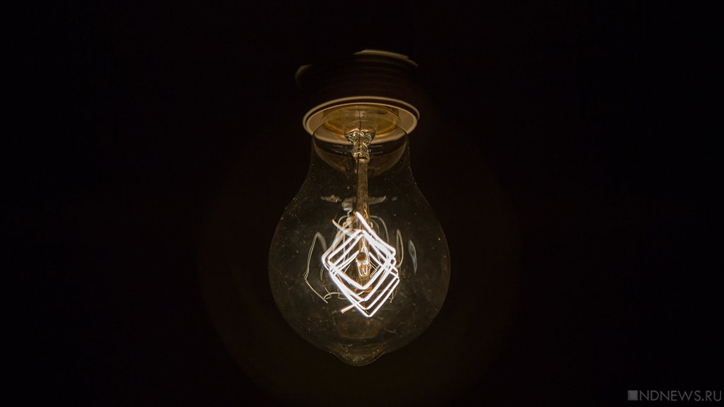 Украина полностью перекрыла поставки электричества вДНР иЛНР