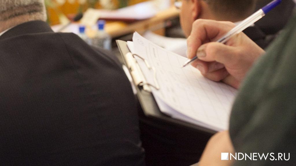Претенденты всвердловские губернаторы собрали 1370 подписей для преодоления муниципального фильтра