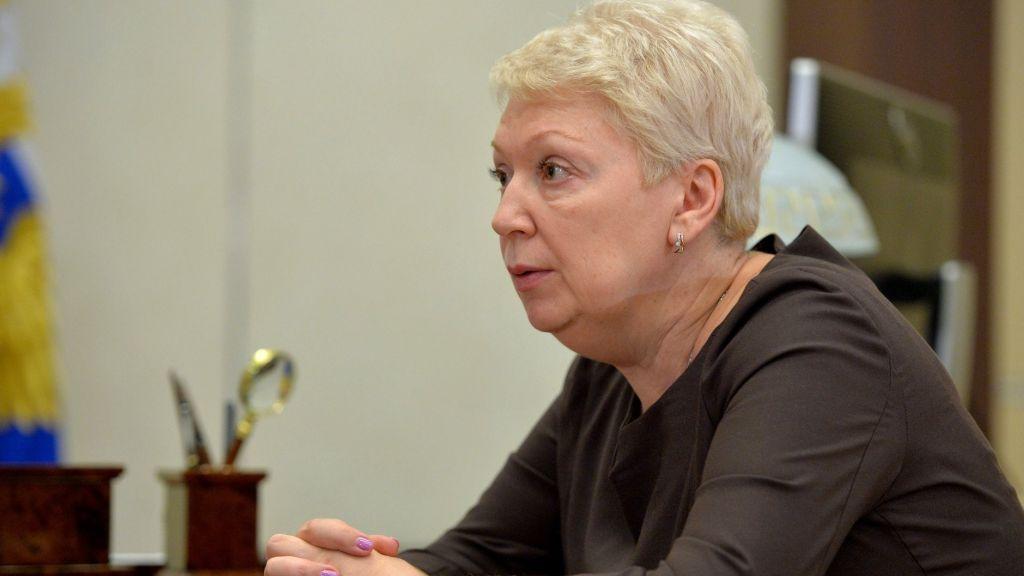 ЕГЭ поистории будет проверять знание базового курса, сообщила Васильева