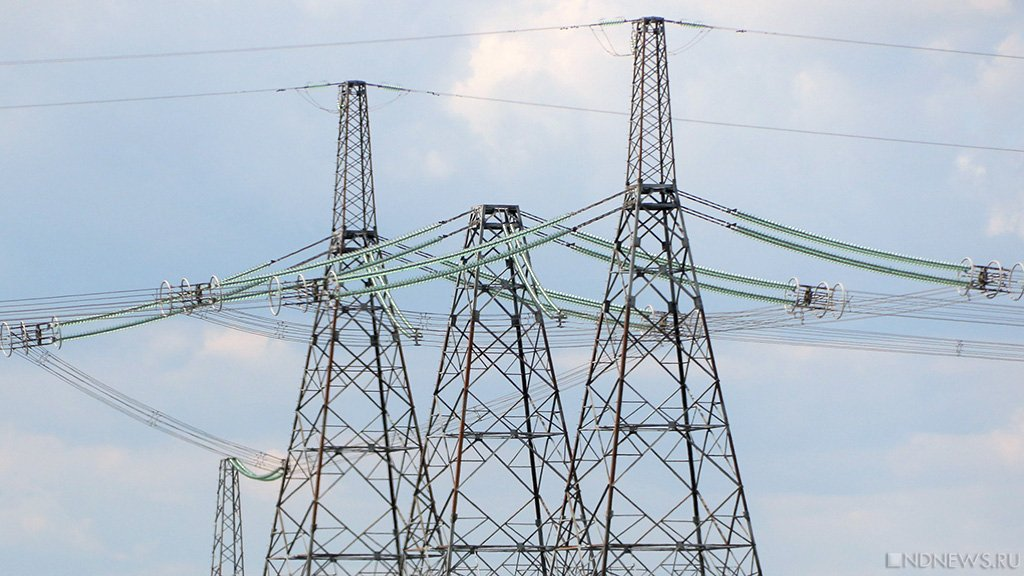 Завершен конкурс настроительство электрогенерации на120 МВт вСаках
