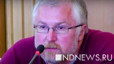 Куйвашев получил свидетельство кандидата всвердловские губернаторы
