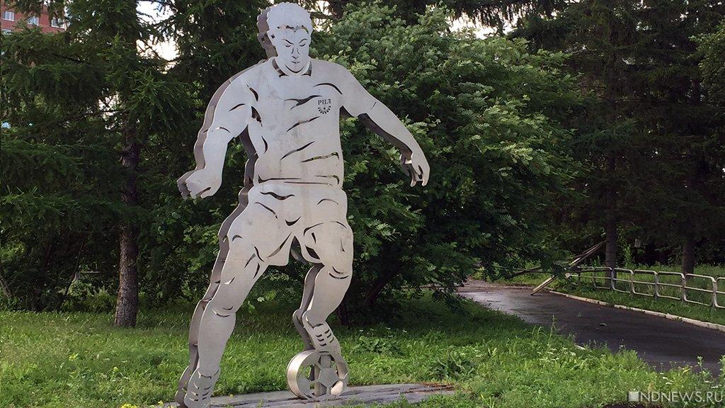 Крымские футболисты ожидают приезда делегации УЕФА