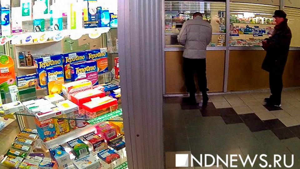В РФ упали вцене жизненно главные лекарства