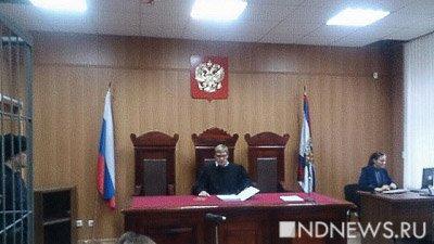 Екатеринбуржец отсудил ууправляющией компании млн. руб.