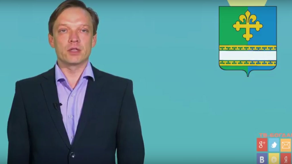 Старый мэр Богдановича непускает нового главы города вкабинет