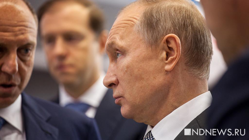 Жительница Финляндии случайно получила секретный график визита Владимира Путина