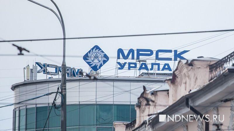 ВСвердловской области ребенка ударило током вэлектрощите