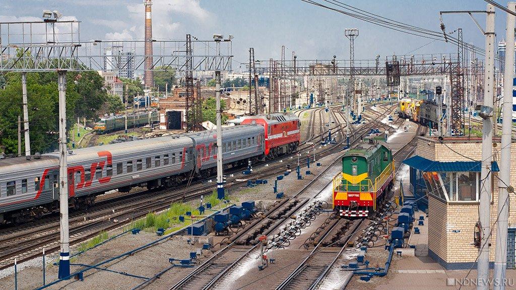 Строительство железной дороги вобход государства Украины окончено