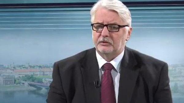 Власти Польши были замешаны вразвязке 2-ой мировой войны— специалист