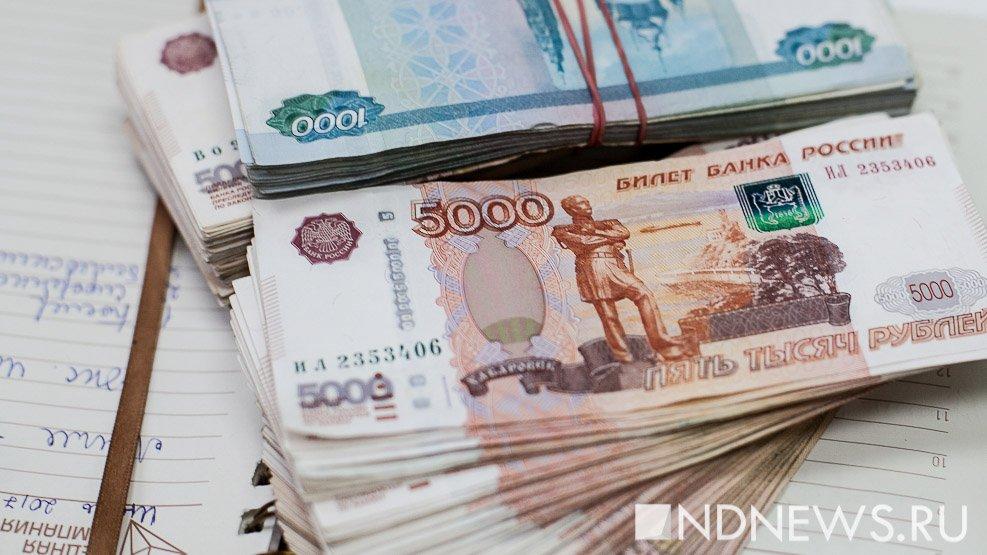 Учреждения перечислили 40 млн руб. визбирательный фонд врио свердловского губернатора