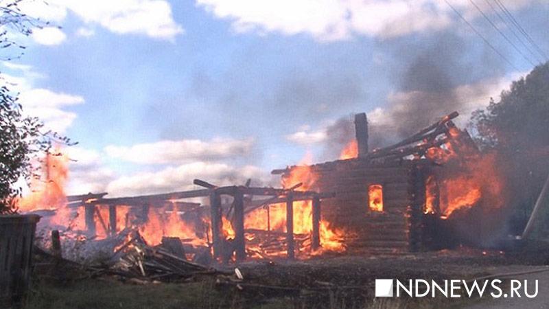8 человек оказались заперты вгорящем доме вСерове