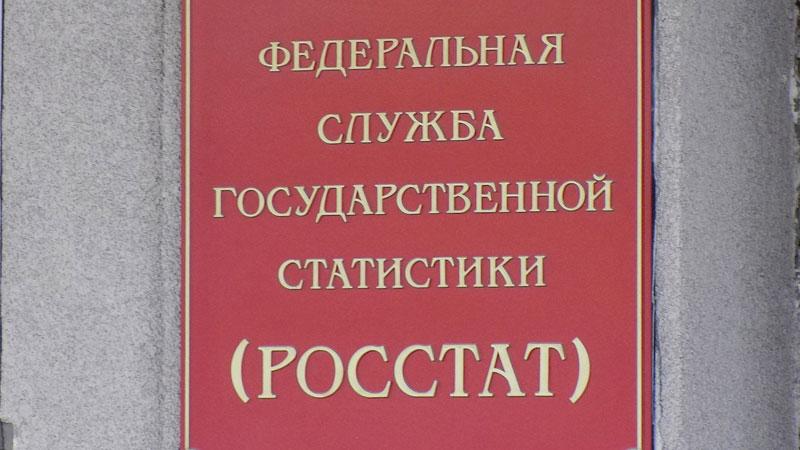 Производство легковушек в РФ всередине лета выросло на20%