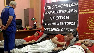 В Москве после 4 дней голодовки госпитализирован член политбюро Коммунистов России