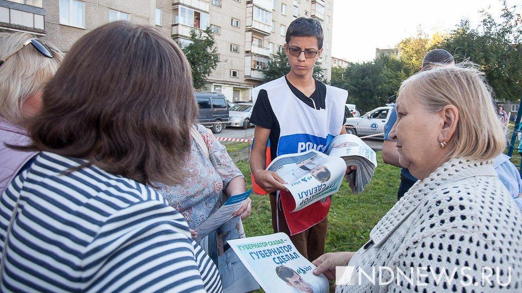 Серовские единороссы остались без агитационных материалов кгубернаторским выборам