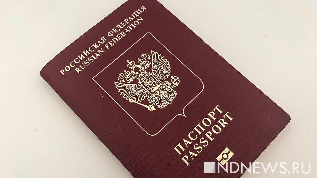 Жители России будут три месяца ожидать вызова насобеседование для получения визы США
