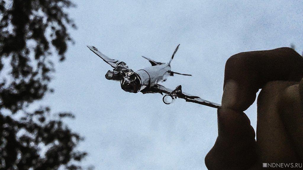 Тысячи русских пилотов могут лишиться свидетельств